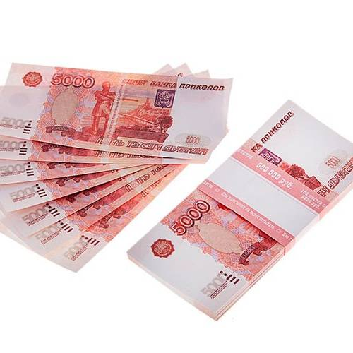 Налоговый вычет за покупку онлайн-касс