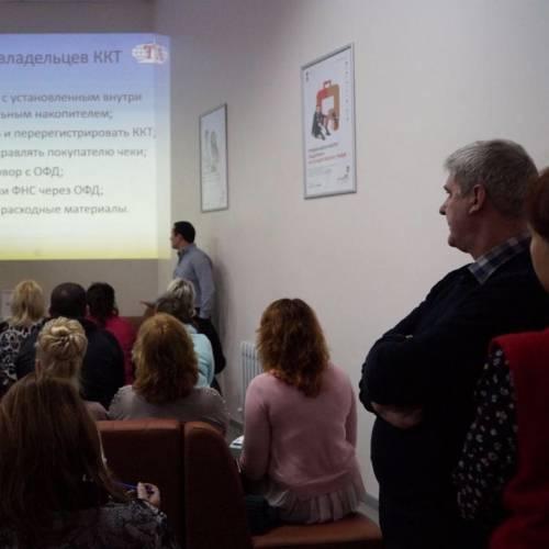 Конференция для предпринимателей в Светлогорске